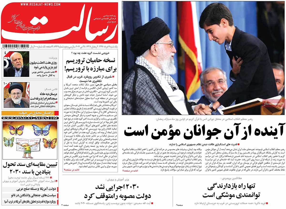 A Look at Iranian Newspaper Front Pages on May 28 - resalat
