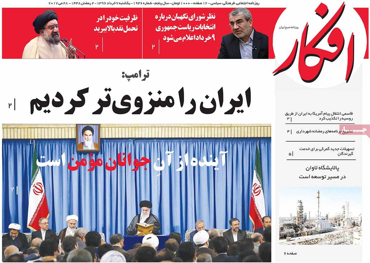 A Look at Iranian Newspaper Front Pages on May 28 - afkar