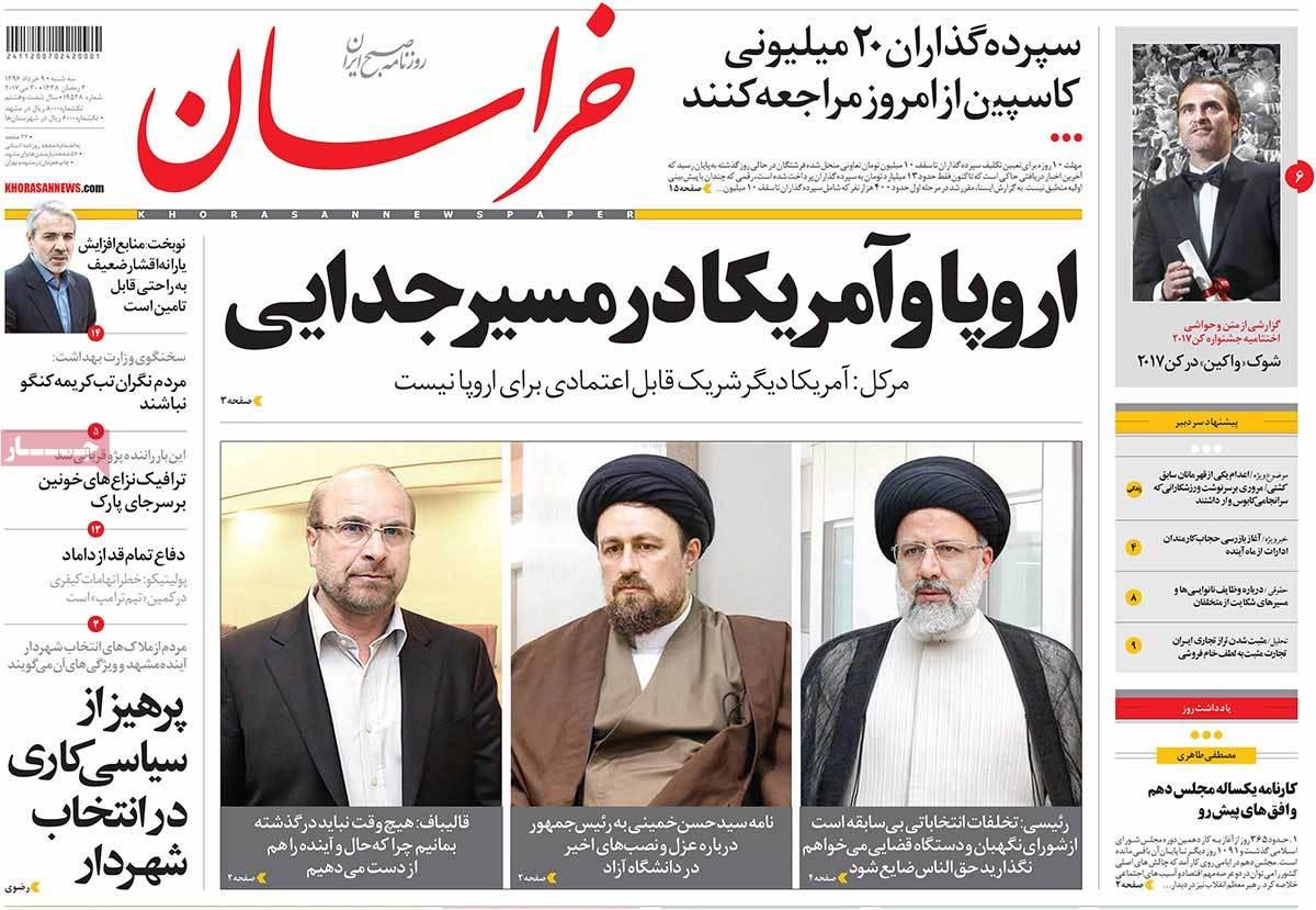 أبرز عناوين صحف ايران ، الثلاثاء 30 أيار / مايو 2017 - خراسان