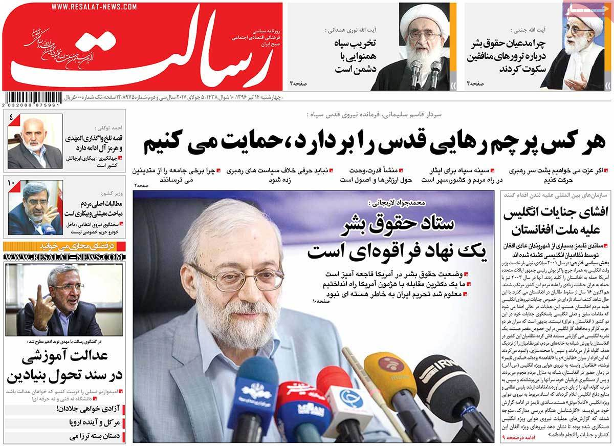 A Look at Iranian Newspaper Front Pages on July 5 - resalat