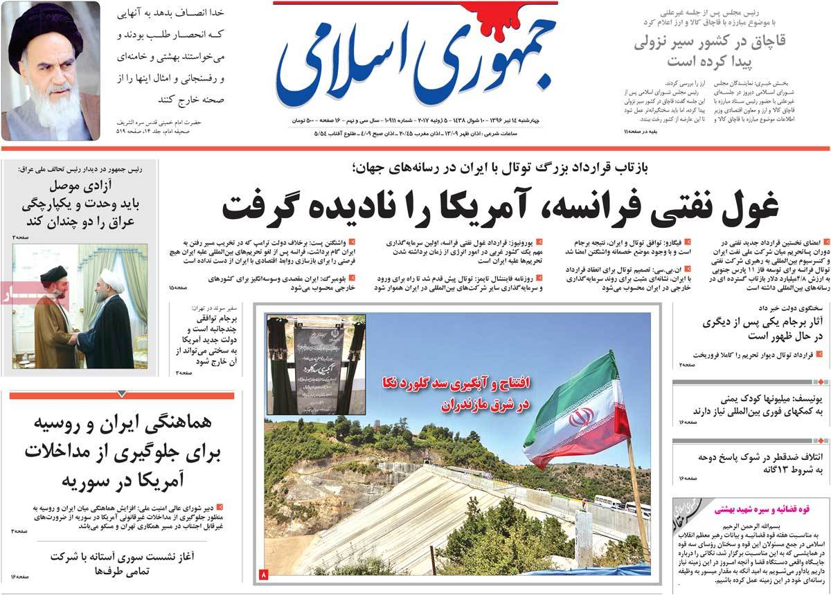 A Look at Iranian Newspaper Front Pages on July 5 - jomhori