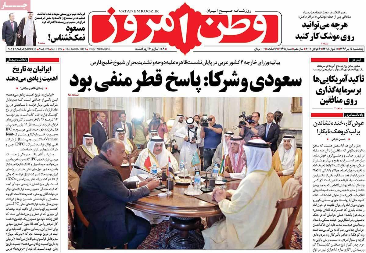 أبرز عناوين صحف ايران ، الخمييس 6 يوليو / تموز 2017 - وطن امروز