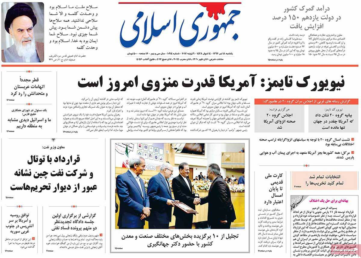 A Look at Iranian Newspaper Front Pages on July 9 - jomhori