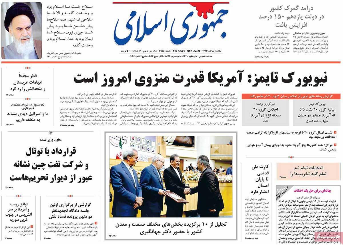 أبرز عناوين صحف ايران ، الأحد 9 يوليو / تموز 2017 - جمهوری