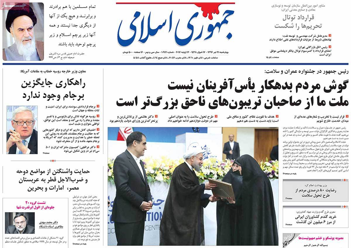 A Look at Iranian Newspaper Front Pages on July 12 - jomhori