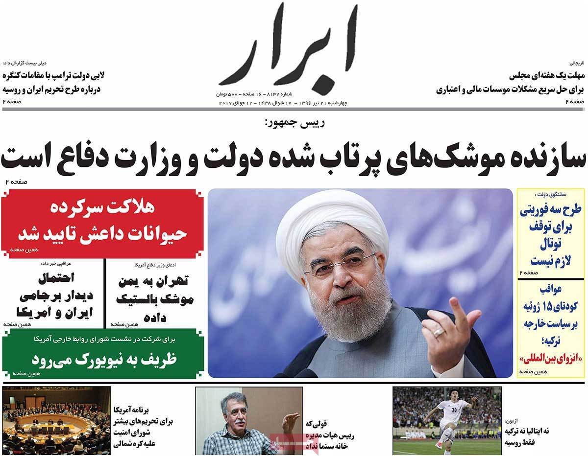 A Look at Iranian Newspaper Front Pages on July 12 - abrar