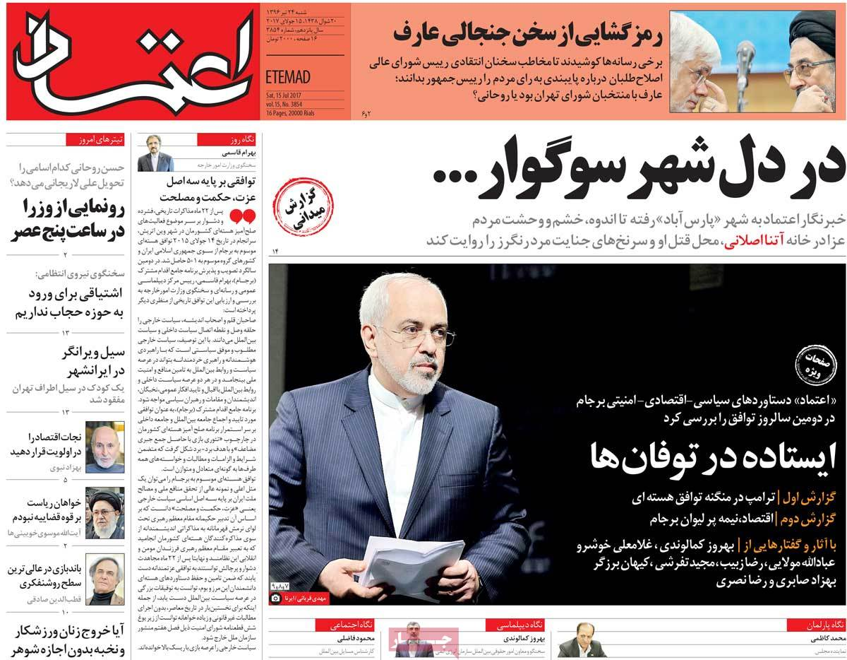 A Look at Iranian Newspaper Front Pages on July 15 - etemad