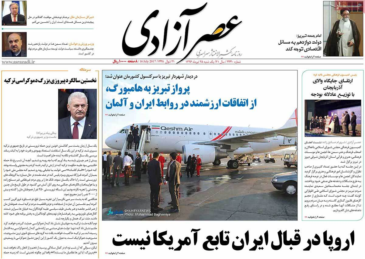 A Look at Iranian Newspaper Front Pages on July 16 - asr azadi