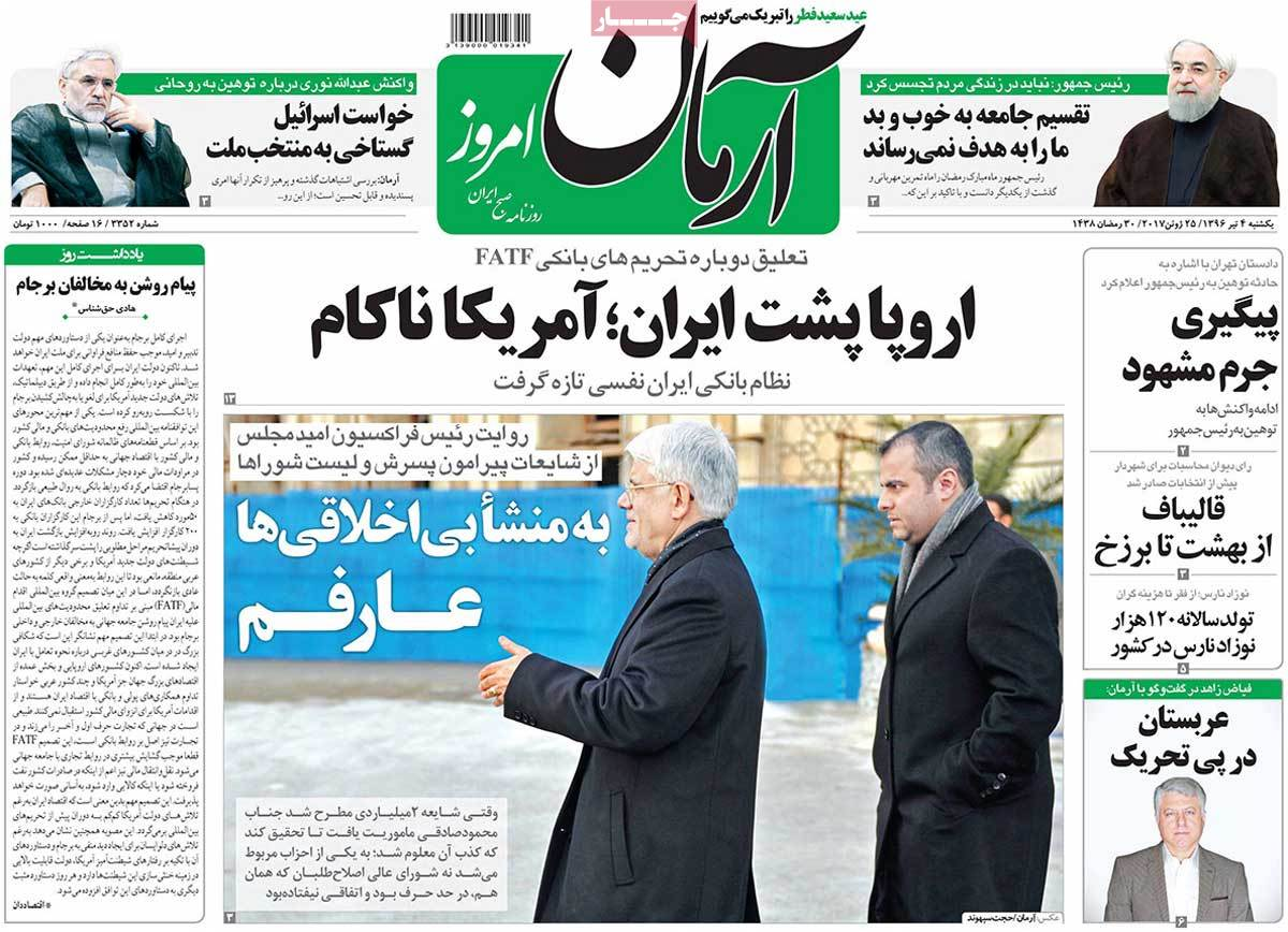 A Look at Iranian Newspaper Front Pages on June 25 - arman