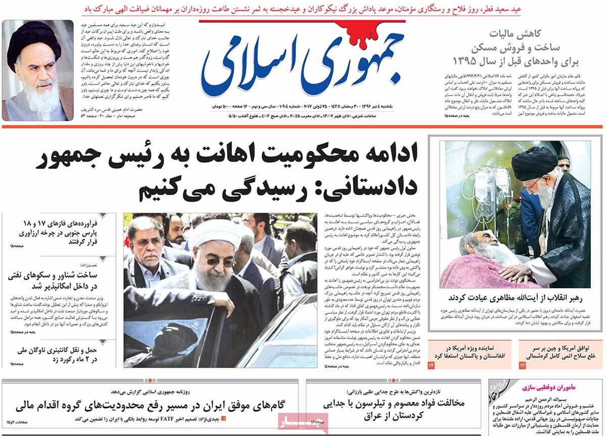 A Look at Iranian Newspaper Front Pages on June 25 - jomhori