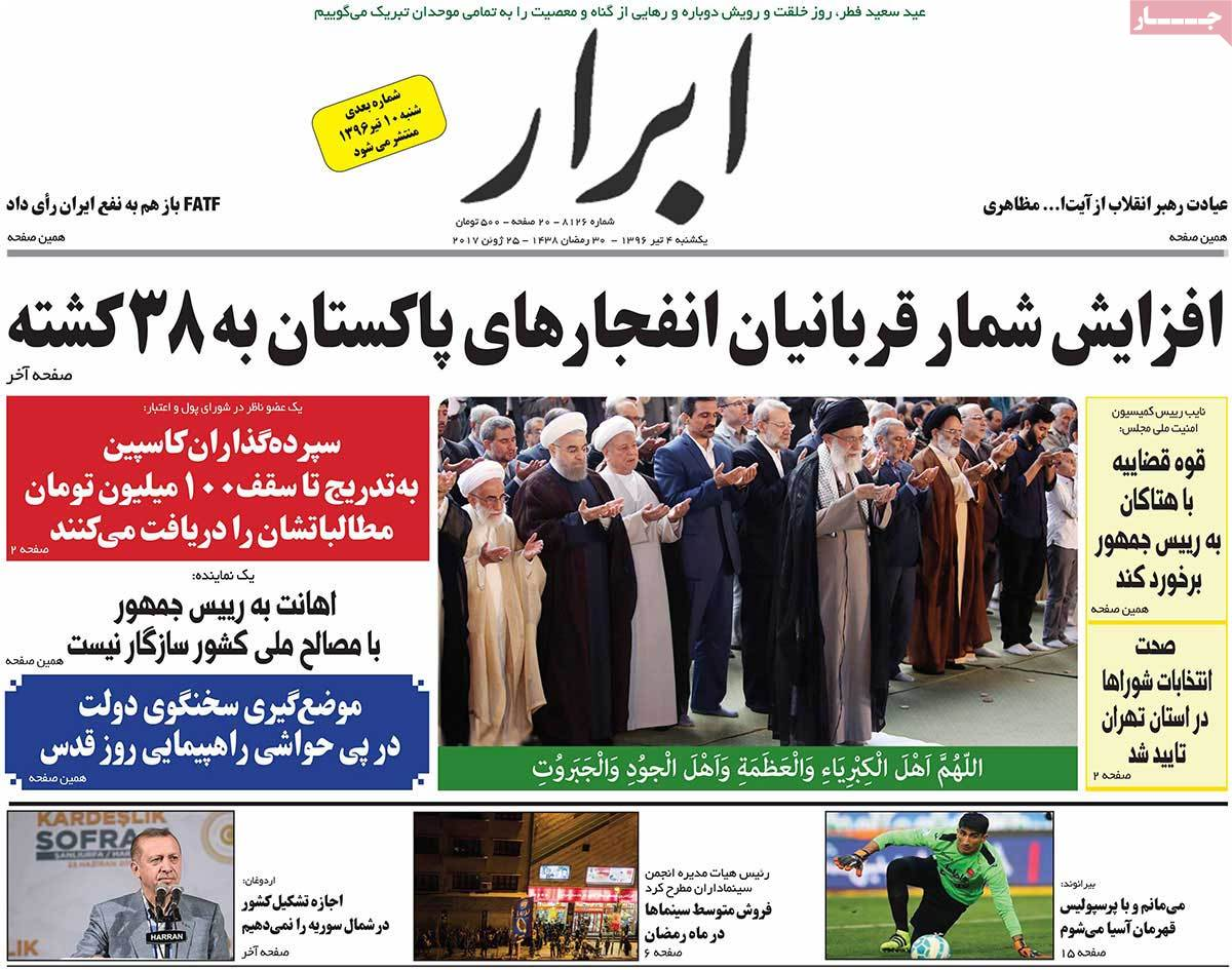 A Look at Iranian Newspaper Front Pages on June 25 - abrar