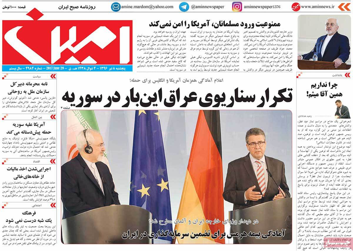 A Look at Iranian Newspaper Front Pages on June 29 - amin