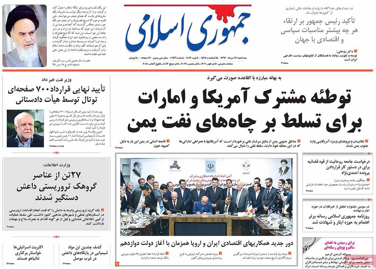 A Look at Iranian Newspaper Front Pages on August 8 - jomhori