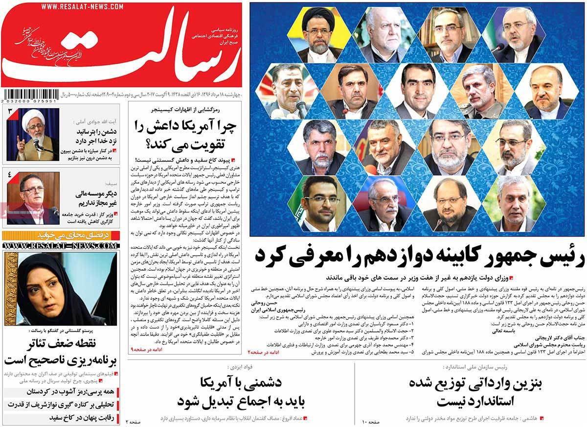 A Look at Iranian Newspaper Front Pages on August 9 - resalat