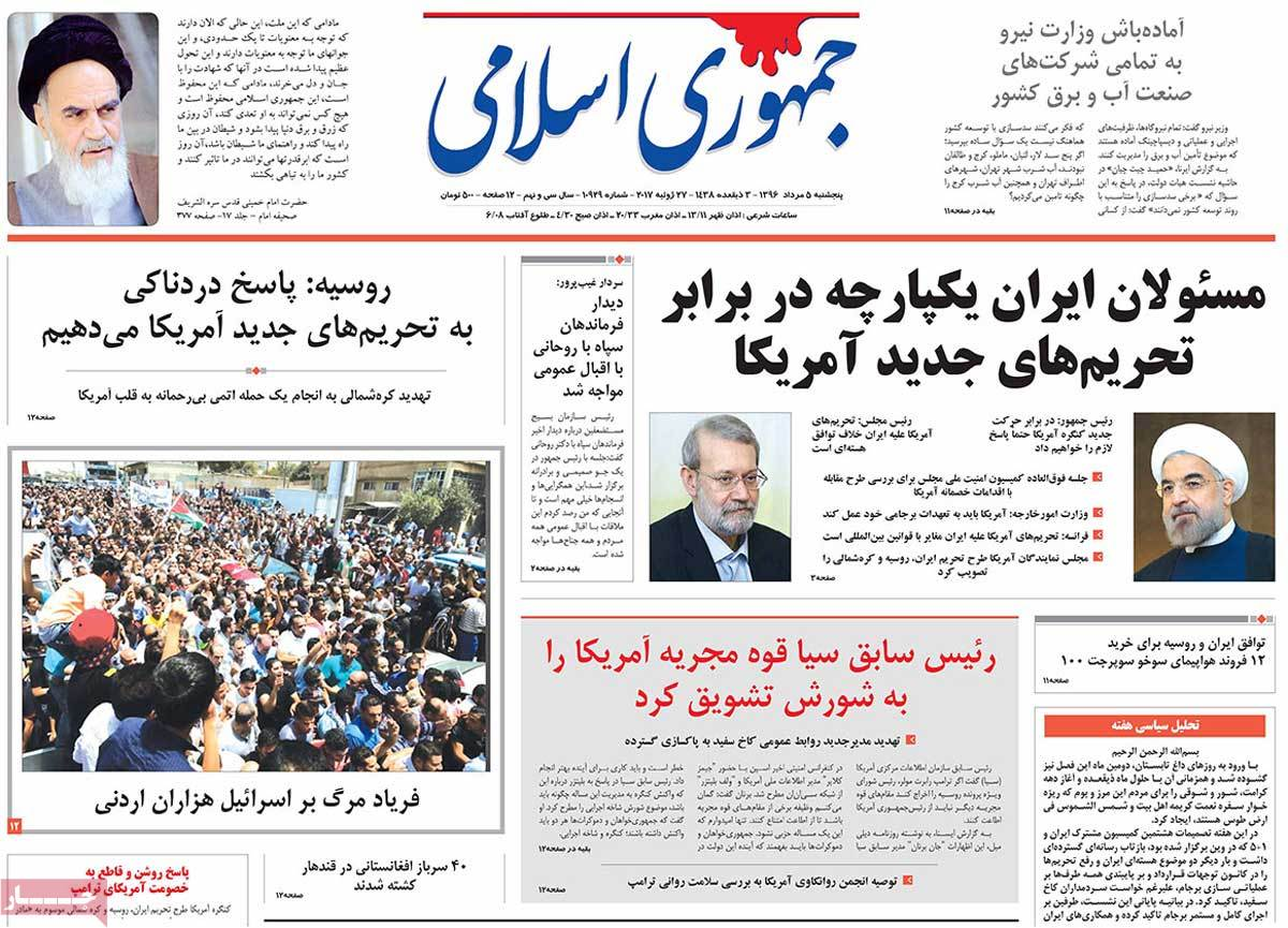 A Look at Iranian Newspaper Front Pages on July 27