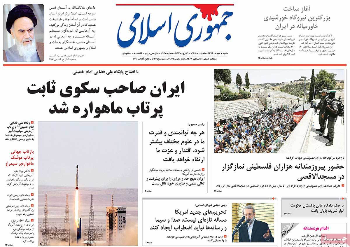 A Look at Iranian Newspaper Front Pages on July 29 - jomhori
