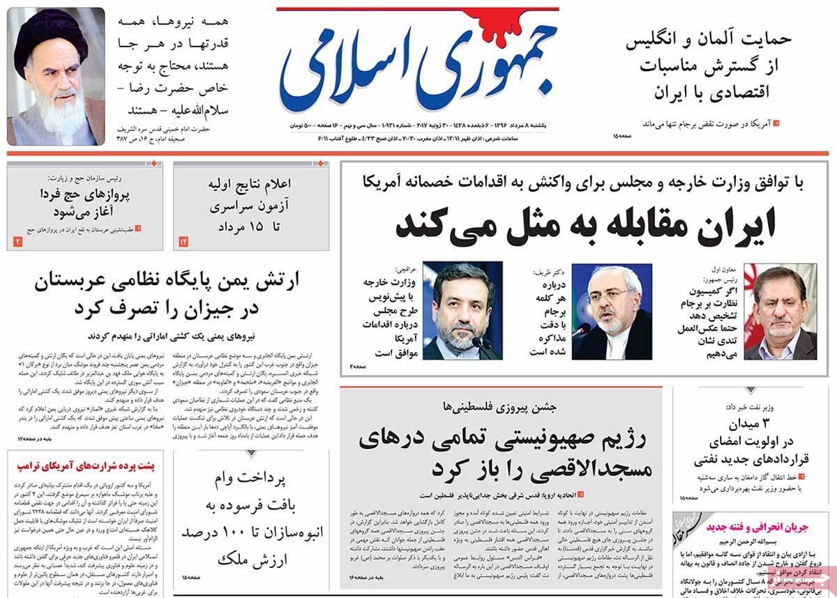 أبرز عناوين صحف ايران ، الأحد 30 يوليو / تموز 2017 - جمهوری