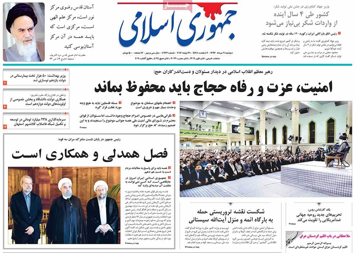 A Look at Iranian Newspaper Front Pages on July 31 - jomhori