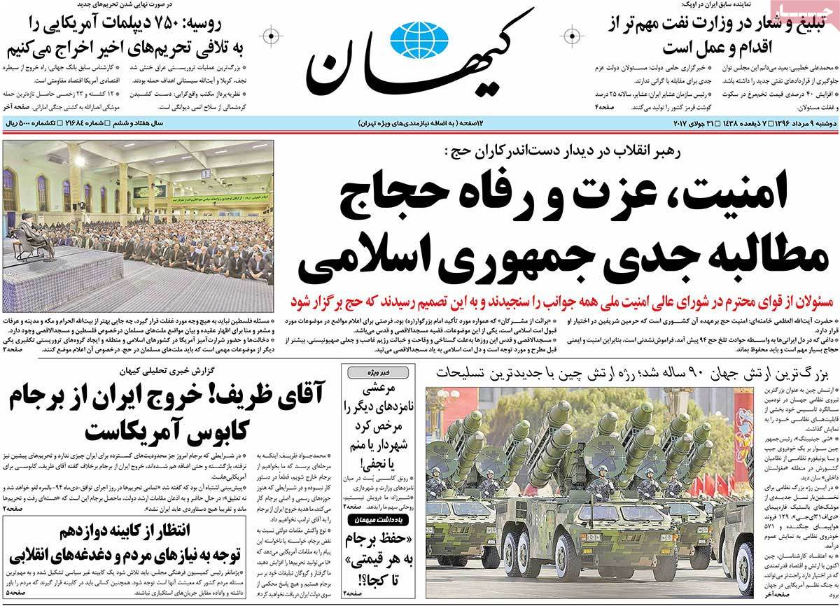 A Look at Iranian Newspaper Front Pages on July 31 - kayhan