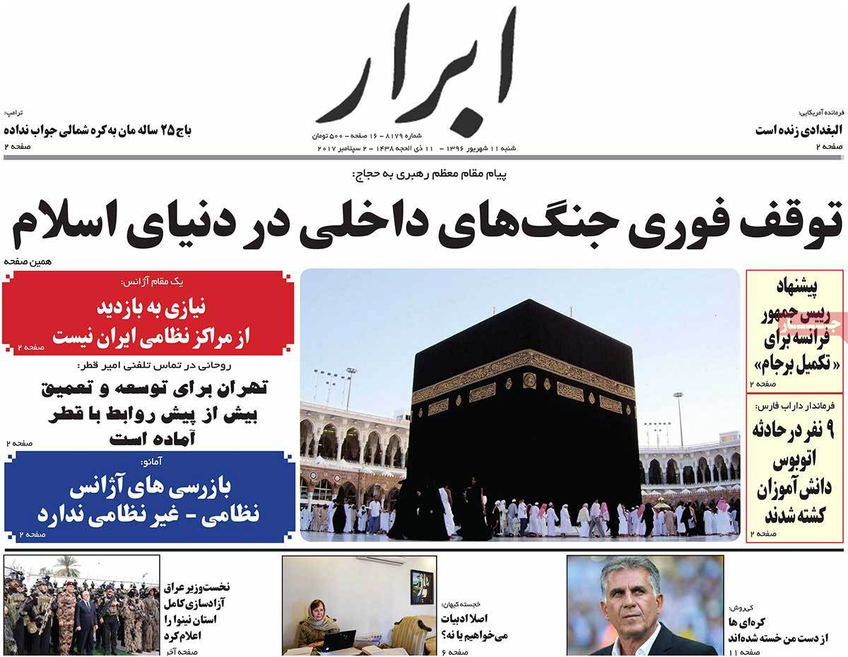 A Look at Iranian Newspaper Front Pages on September 2 - abrar