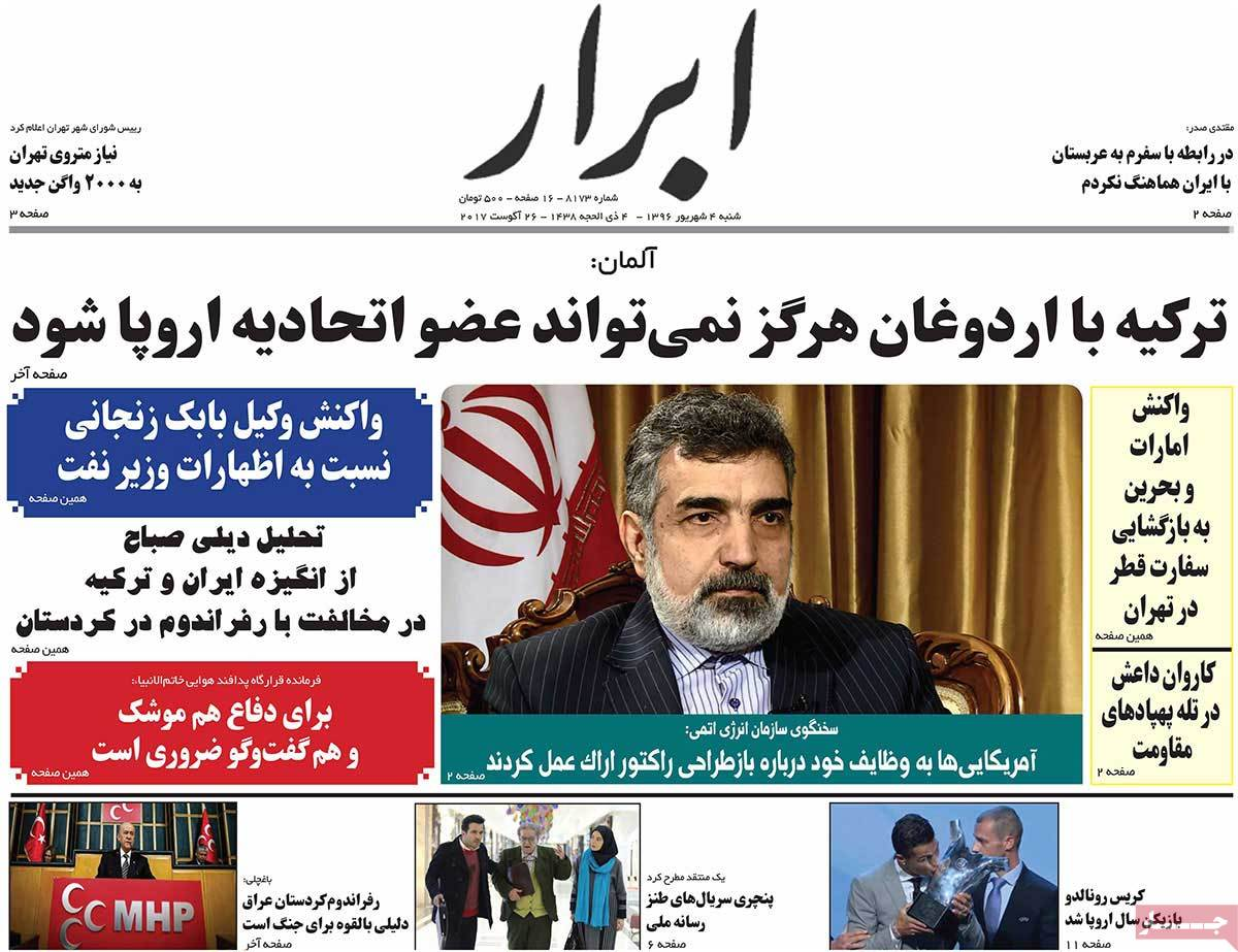 A Look at Iranian Newspaper Front Pages on August 25 - abrar