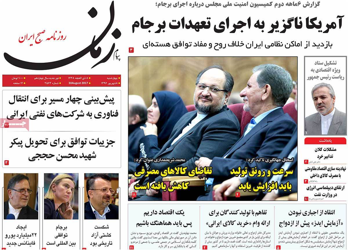 A Look at Iranian Newspaper Front Pages on August 30 - zaman