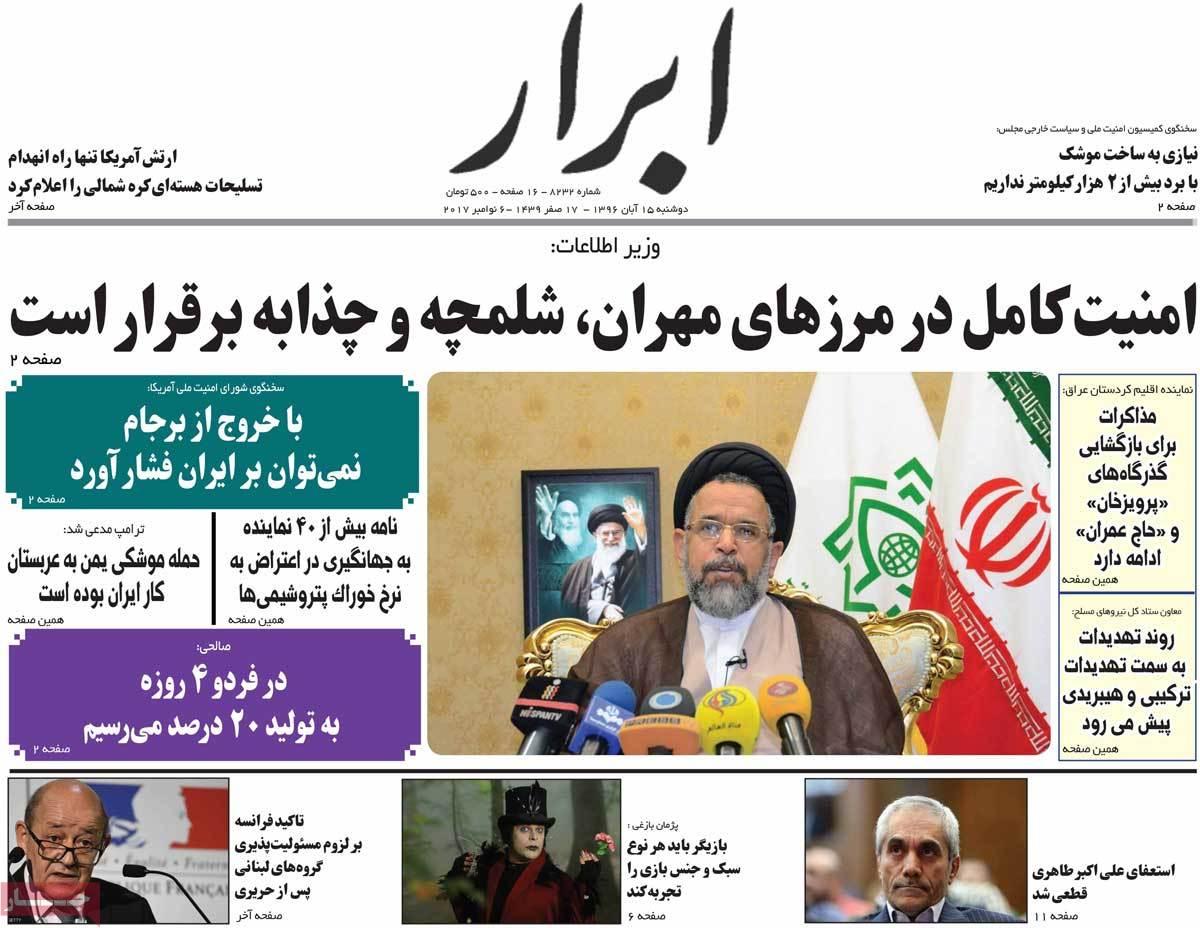UN Ambassador Haley: Missile launched at Riyadh may be Iranian