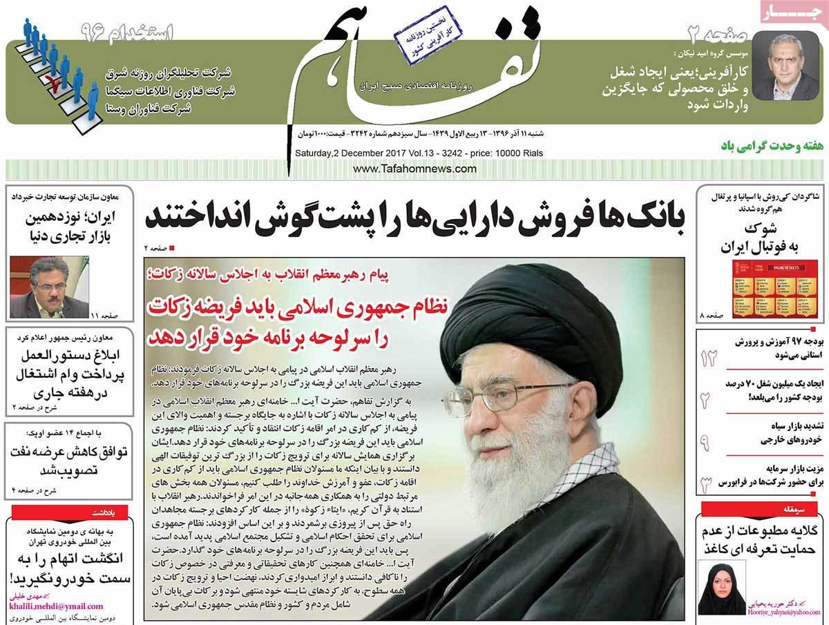 مجریان برنامه کجا بریم آقای احمدینژاد اعمال