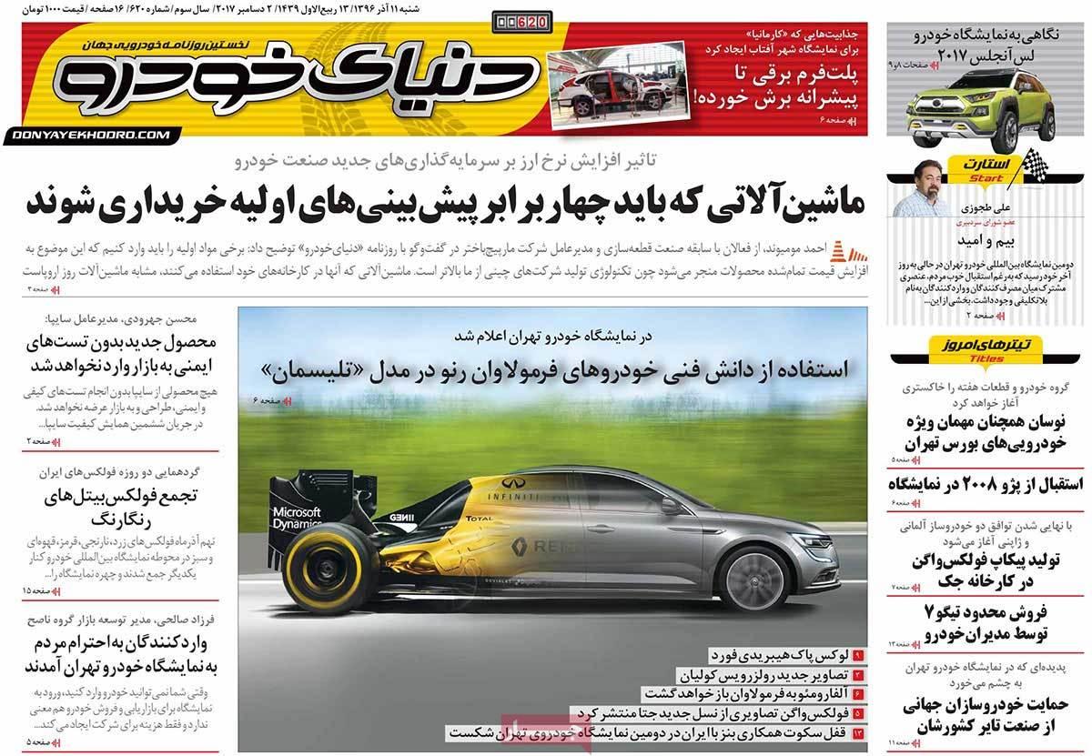 ژل روبریکانت آقای احمدینژاد اعمال
